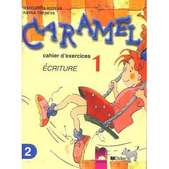 CARAMEL: Учебна тетрадка по френски език № 2 за 2. клас