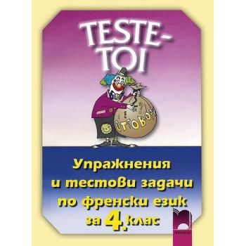 TESTE - TOI. Упражнения и тестови задачи по френски език за 4. клас