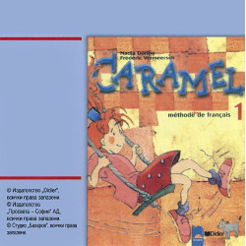 CARAMEL: Аудиодиск по френски език за 2. клас