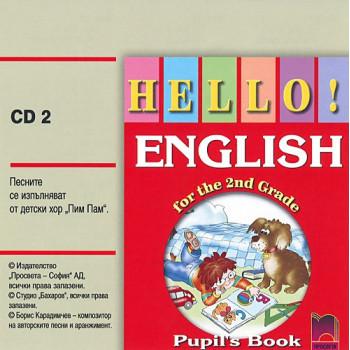 Hello!: аудиозапис № 2 по английски език за 2. клас