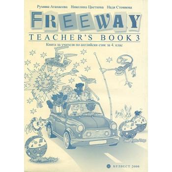 Freeway: Книга за учителя по английски език за 4. клас