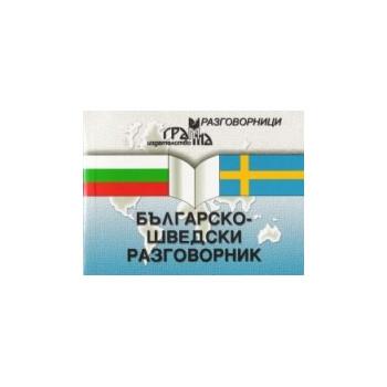 Българско - шведски разговорник