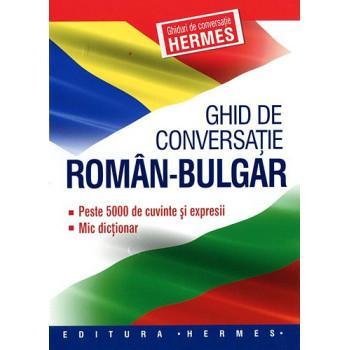 Ghid de conversatie Român-Bulgár