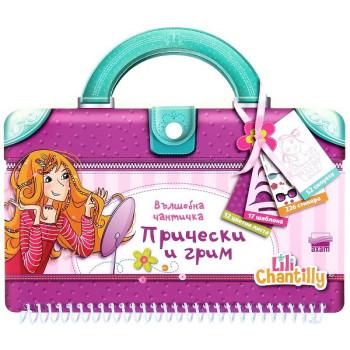 Прически и грим - вълшебна чантичка
