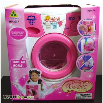 Детска пералня