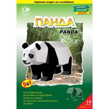 Панда - картонен модел