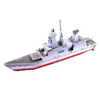 Френски фрегатен кораб - 3D Пъзел