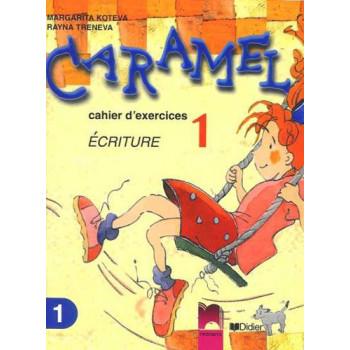 CARAMEL: Учебна тетрадка по френски език № 1 за 2. клас