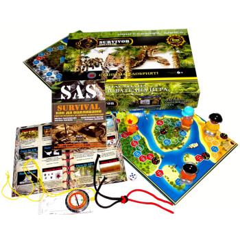 SAS Survival наръчник за оцеляване + Игра: Стани най-добрият оцеляващ! + безплатен компас
