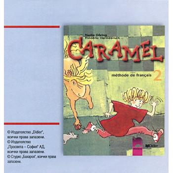 Caramel 2: аудиодиск № 2 по френски език за 3. клас - CD
