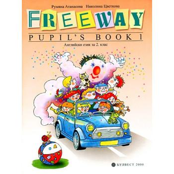 Freeway pupil's book 1: Учебник по английски език за 2. клас