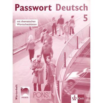 Passwort Deutsch 5: Тетрадка-речник по немски език за 12. клас