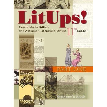 LitUps! Part One: Учебник по британска и американска литература за 11. клас