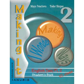 Making it 2: английски език за 10. клас, II ЧЕ