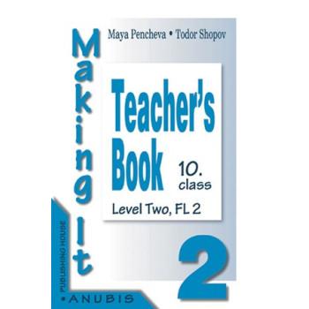 Making it 2: книга за учителя по английски език за 10. клас, II ЧЕ