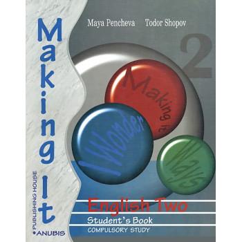Making it 2: английски език за 10. клас - задължителна подготовка, I ЧЕ