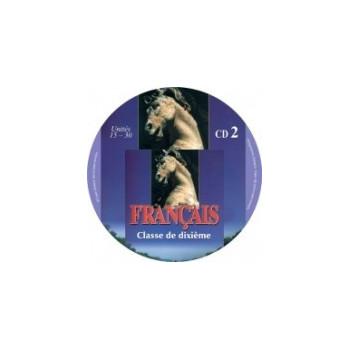 Francais: Френски език за 10. клас - CD 2