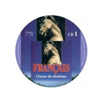 Francais: Френски език за 10. клас - CD 1