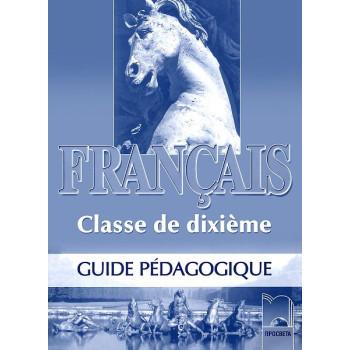 Francais: Книга за учителя по френски език за 10. клас