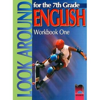 Look Around: Учебна тетрадка № 1 по английски език за 7. клас