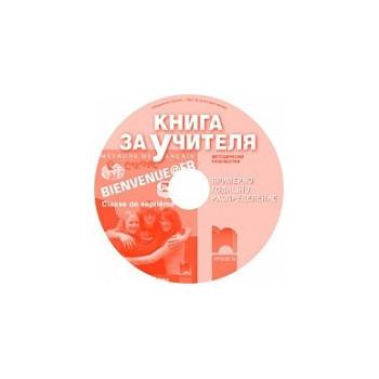 Bienvenue@fr: Книга за учителя по френски език за 7. клас - CD