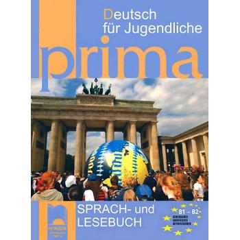 Prima B1 - B2: учебник по немски език за 9. клас