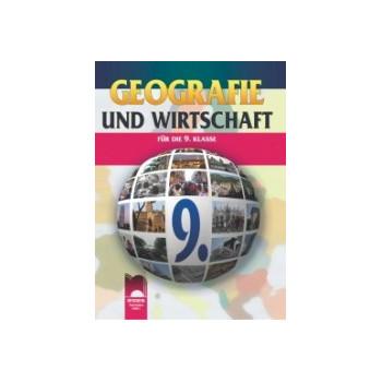 География и икономика за 9. клас на немски език