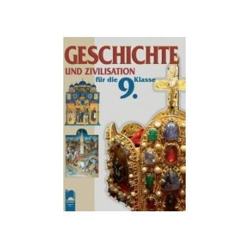 История и цивилизация за 9. клас на немски език