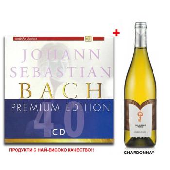 Комплект от 40 CD Johann Sebastian Bach Premium Edition Box Set и вино Шардоне 2013 г.