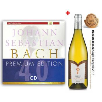 40 CD Йохан Себастиан Бах и вино Мускат Бианко Гулбанис 2012 - Комплект