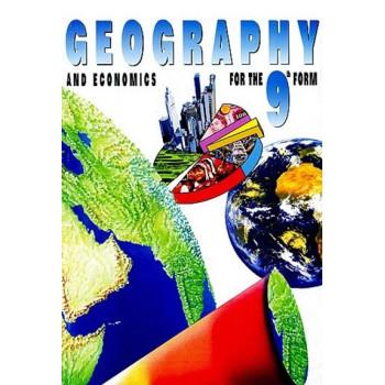 Geography and economics for the 9th form За училищата с профилирано обучение по английски език