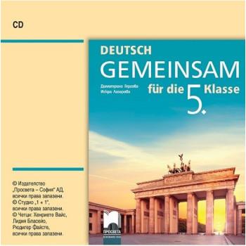 Deutsch Gemeinsam: Аудиодиск по немски език за 5. клас По учебната програма за 2017/2018 г.