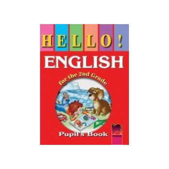 Hello! Учебник по английски език за 2. клас