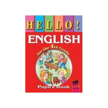 Hello! Учебник по английски език за 4. клас