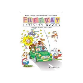 Тетрадка по английски език Freeway за 4. клас