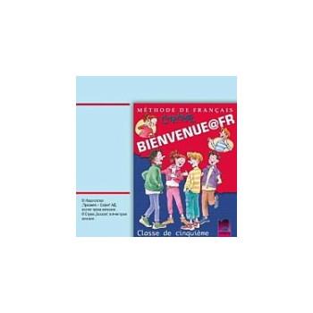 Bienvenue@fr: Аудиодиск по френски език за 5. клас