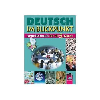 Deutsch im Blickpunkt: работна тетрадка по немски език за 5. клас