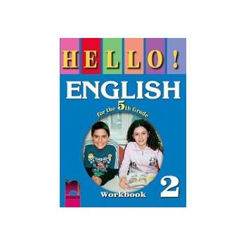 Hello! Работна тетрадка № 2 по английски език за 5. клас