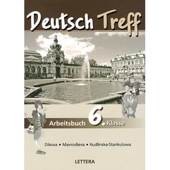 Deutsch Treff: Тетрадка по немски език за 6. клас