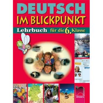 Deutsch Im Blickpunkt: немски език за 6. клас