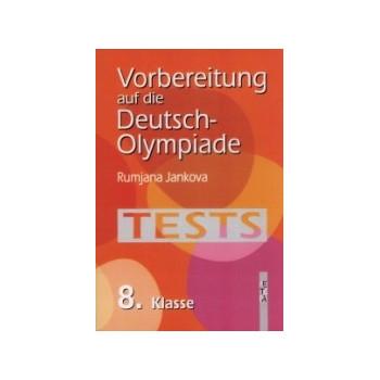 Подготовка за олимпиадата по немски език за 8. клас