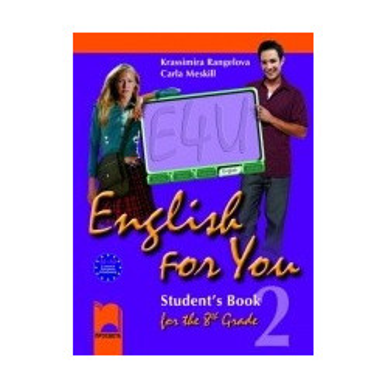 English for You 2: Учебник по английски език за 8. клас