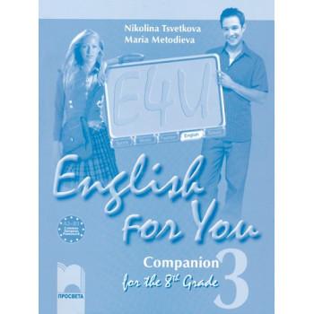 English for You 3: Тетрадка по английски език за 8. клас