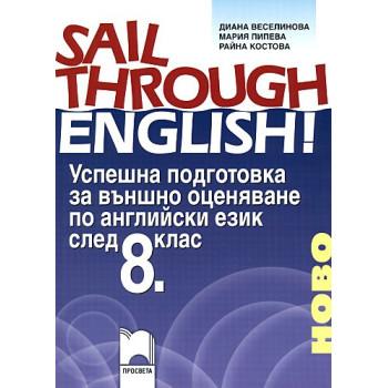 Sail Through English! + CD