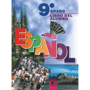 Espanol: учебник по испански език за 9. клас - профилирана подготовка