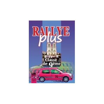 Rallye Plus: Учебник по френски език за 9. клас