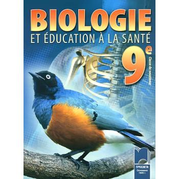 Биология и здравно образование за 9. клас на френски език