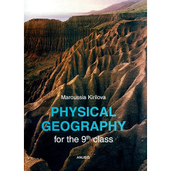 Physical geography for the 9th class (textbook)