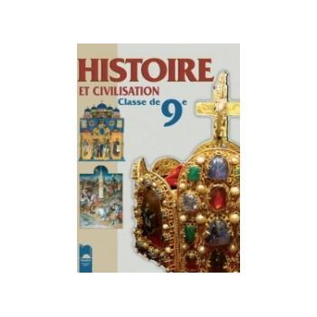 История и цивилизация за 9. клас на френски език