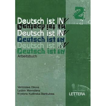 Deutsch ist In 2: учебна тетрадка по немски език за 10. клас